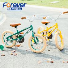 [milto]上海永久牌儿童自行车16