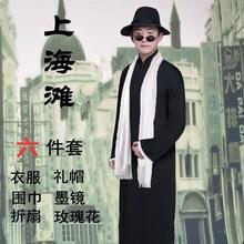 上海滩许mi1强男大褂to长袍伴郎服兄弟团演出服装中款复古风