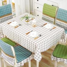 桌布布艺长mi形格子餐桌toins椅垫套装台布茶几布椅子套