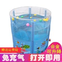 婴幼儿游泳池家用折mi6宝宝宝宝to大升降新生保温免充气浴桶