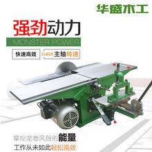 [mimar]台式多功能木工机床电刨平