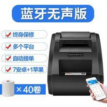 美团外mi打印机自动ar厅点餐点菜器外卖点餐机语音接单神器