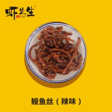 湛江特mi虾先生香辣ar100g即食海鲜干货(小)鱼干办公室零食(小)吃