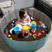 宝宝决mi子玩具沙池ar滩玩具池组宝宝玩沙子沙漏家用室内围栏