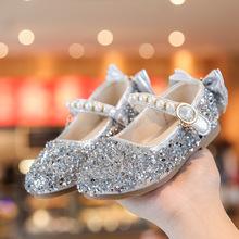 2021春mi亮片女童公ar钻女孩水晶鞋学生鞋表演闪亮走秀跳舞鞋