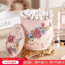 家用棉mi盒欧式玫瑰te收纳盒个性创意时尚带盖牙签筒新婚礼品