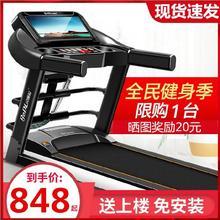跑步机mi用式(小)型室te式男士大型跑台包邮音乐履带式居家商用