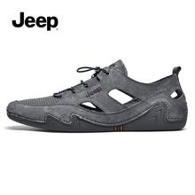 jeep吉普男鞋夏季2021新款户外透mi16休闲包iu真皮开车凉鞋