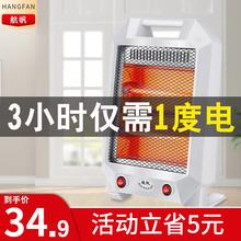 取暖器(小)型家mi(小)太阳宿舍do器节能省电热扇浴室电暖气