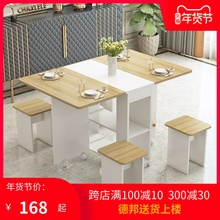 折叠餐mi家用(小)户型do伸缩长方形简易多功能桌椅组合吃饭桌子