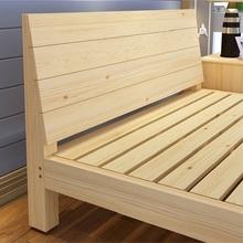 家具加mi出租床加床do原木学校北欧简易床主卧室(小)户型松木