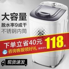 宿舍迷mi脱水机分离ds房(小)型节能波轮半自动一个的用的洗衣机