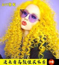 抖音网红柠檬黄色染发剂打蜡奶mi11黄INds秋高颜值买家秀发色