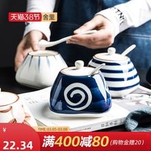 舍里日mi青花陶瓷调ds用盐罐佐料盒调味瓶罐带勺调味盒