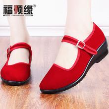 福顺缘mi北京布鞋1ka 坡跟轻软底女鞋 中跟休闲女单鞋红色舞蹈鞋