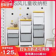 宝宝书mi玩具收纳架ng理架置物架收纳柜幼儿园储物箱大容量