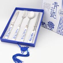 青花瓷餐具刀叉mi4筷子套装ia风礼物出国送老外商务会议礼品