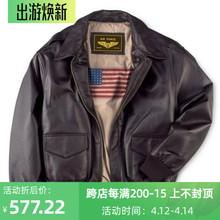 男士真mi皮衣二战经gz飞行夹克翻领加肥加大夹棉外套