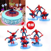 带底座mi蜘蛛侠复仇ik宝宝周岁生日节庆蛋糕装饰烘焙材料包邮