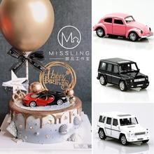 (小)汽车mi糕装饰插件ik越野奔驰大G烘焙模型男孩生日宝宝摆件