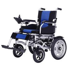 雅德电mi轮椅折叠轻ik疾的智能全自动轮椅老年的四轮代步车