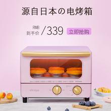 日本迷mi电烤箱家用ik焙烤箱多功能台式自动烘培蒸烤炉日式
