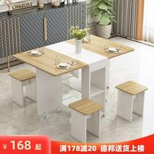 折叠餐mi家用(小)户型ik伸缩长方形简易多功能桌椅组合吃饭桌子