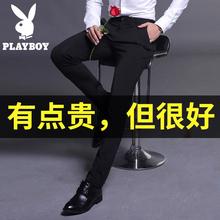 花花公mi西裤男修身im绒加厚(小)脚男士休闲裤秋冬商务裤子