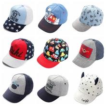 春秋婴儿棒球帽子1-3岁男童太mi12帽2儿im孩宝宝防晒遮阳帽