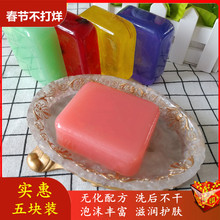 [minim]香味香型持久家庭实惠装洗