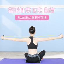 8字扩mi拉力器弹力im臂胳膊减蝴蝶臂健身器材开肩瘦背练背
