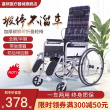 [minit]嘉顿轮椅折叠轻便小型带坐