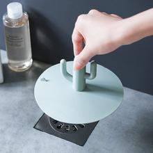 厨房地mi防臭器厕所it下水道防臭盖防虫硅胶水池塞子堵水盖子