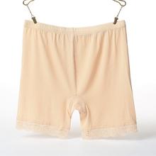 [minneotamn]防走光安全裤女夏薄款短款