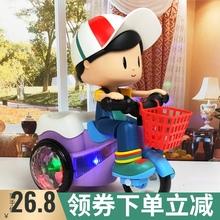 网红新mi翻滚特技三nr童(小)宝宝电动玩具音乐灯光旋转男孩女孩