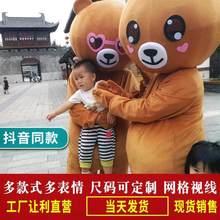 同式冬mi成的连体(小)tf装真的网红熊宝宝道具(小)熊打工