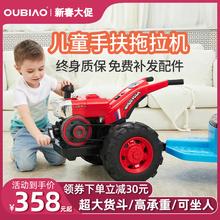 网红儿mi拖拉机玩具ke的手扶电动带斗超大号仿真遥控四轮汽车