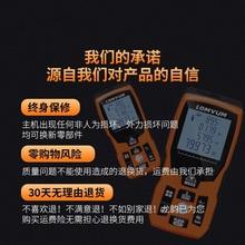 数显仪mi房光电手持ou外量大屏红外线高精度厚度电子尺测距仪60
