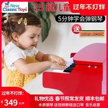 25键mi童钢琴玩具ou弹奏3岁(小)宝宝婴幼儿音乐早教启蒙