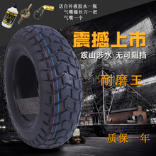 130/90-10路虎摩托车轮胎祖玛12mi17/90qu寸防滑踏板电动车真空胎