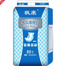 成的纸mi年的男女士qu一次性隔尿垫直条U型M中号尿片纸尿裤