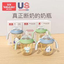 威仑帝mi奶瓶ppsqu婴儿新生儿奶瓶大宝宝宽口径吸管防胀气正品