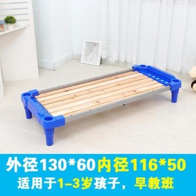 床铺幼mi园午睡床午rz用带护栏(小)床临时男孩儿无味托