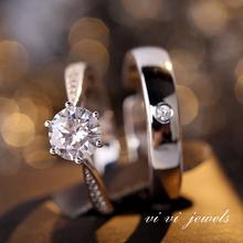一克拉mi爪仿真钻戒an婚对戒简约活口戒指婚礼仪式用的假道具