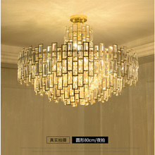 后现代mi奢网红水晶hi锈钢金色工程别墅酒店客厅餐厅主卧大灯