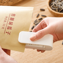 日本迷mi便携(小)型家kn袋封口器零食手压式电热密封器
