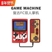 复古Fmi掌机 经典kn位NES掌机内置168式游戏可连电视掌上游戏机