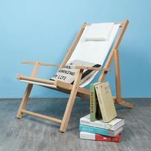 野外宿mi海滩专用海kn帆布老年的白色懒的椅子躺椅午睡椅折叠