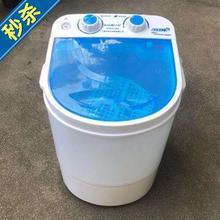 甩干机mi用 速干衣kn单筒脱水机大容量婴宝宝15衣物宿舍学生