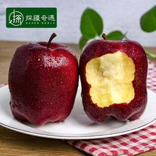 甘肃天水花牛苹果新鲜水果mi90斤国产kn包邮当季粉面红苹果5